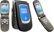 Motorola MPx200 новый