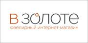 Ювелирный интернет магазин