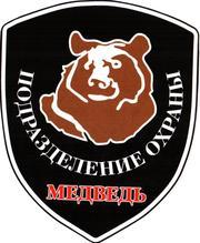 Опытная охрана Донецк