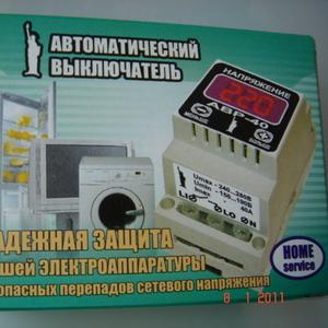 защита от перепадов напряжения в донецке с установкой!электрик.