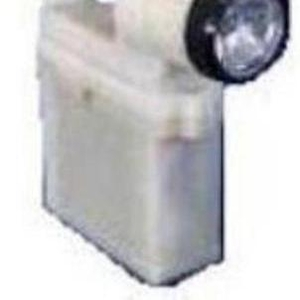 Светильник переносной аккумуляторный ФАР-3