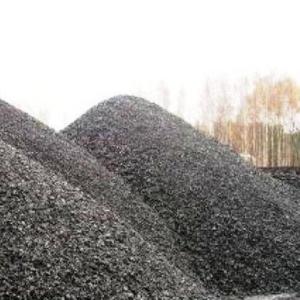 Постоянно продаём качественный уголь для бытовых нужд марка