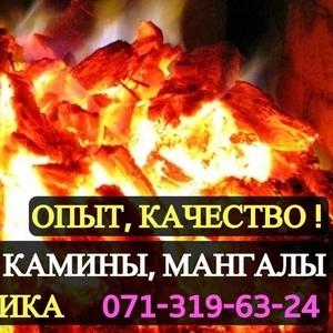 Мангал,  барбекю,  камин,  печь,  альпийская горка,  забор из камня Донецк