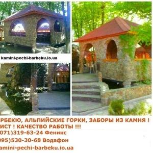Альпийская горка заказать в Донецке Макеевке водопады,  фонтаны