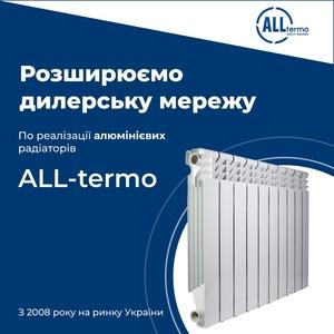 Продам Котлы и Радиаторы отопления. Цена поставщика