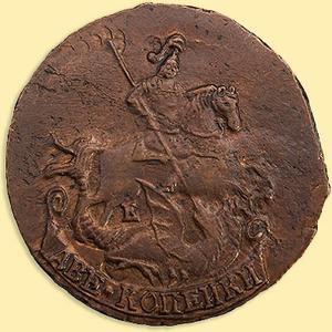 продам срочно монету 1772 г времен Екатерины 2й