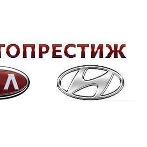 Продажа запчастей KIA & Hyundai