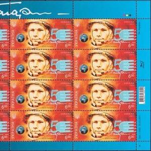 Продажа почтовых марок Украины