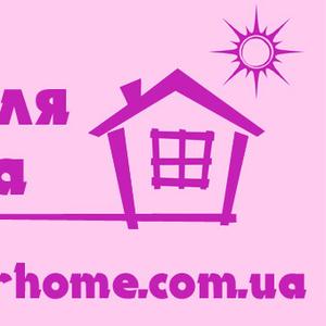 Продам Товары « Всё для дома » оптом