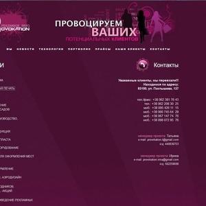 Фотокниги под заказ в Донецке!