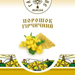 Горчичный порошок и горчичное масло-производитель