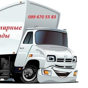 Квартирные переезды ,  грузоперевозки Донецк.