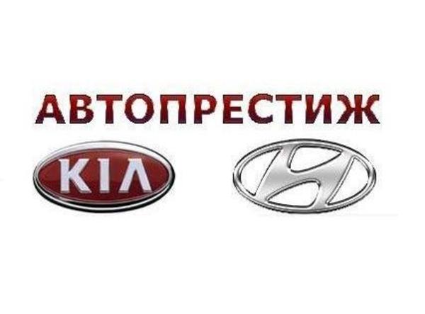 Продажа запчастей Hyundai,  KIA