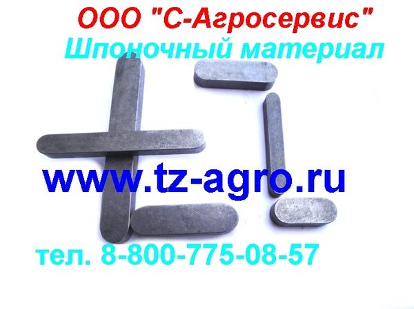 Сталь фасонная  ТУ 14-11-245-88