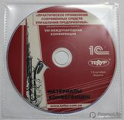 Предлагаем весь спектр услуг по производству CD/DVD