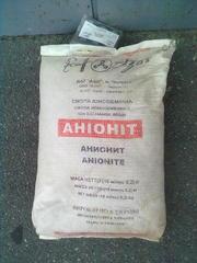Продам  Анионит АВ 17-8