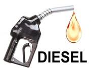ДТ (дизельное топливо) в Донецке
