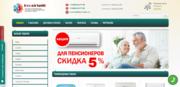 Ecoairsplit - купить кондиционеры и сплит системы с установкой